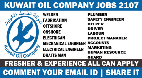 job search Kuwait oil Company – Best Ever Jobs