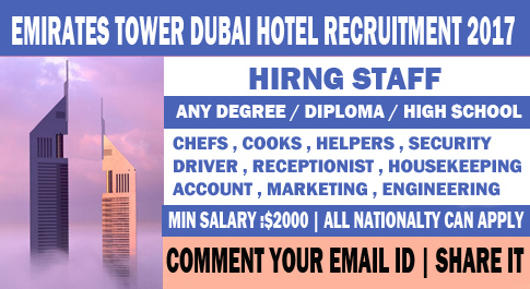 emirates towers jobs 2017