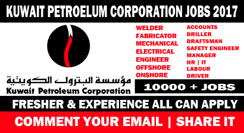 Kuwait Petroleum Corporation jobs